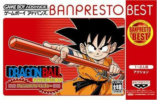 DRAGON BALL ADVANCE ADVENTURE BANPRESTO BEST (GAMEBOY ADVANCE)