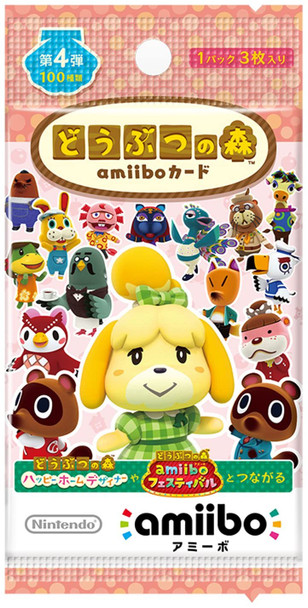 Animal Crossing Amiibo Cards Series 4 [JAPAN]