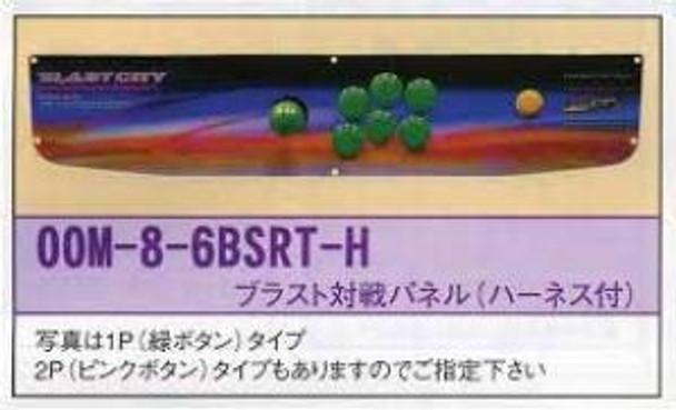 Blast City Panel OOM-8-6BSRT-H