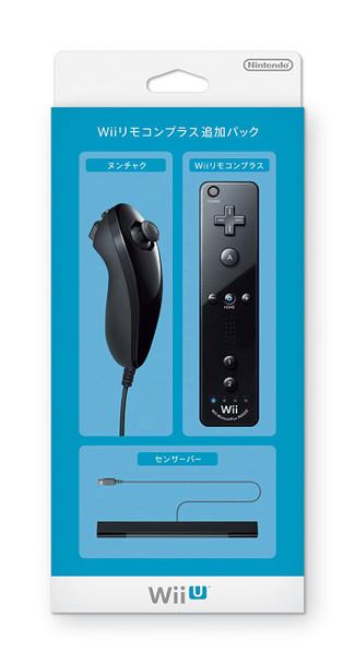 Nintendo Wii U Value Pack - WHITE