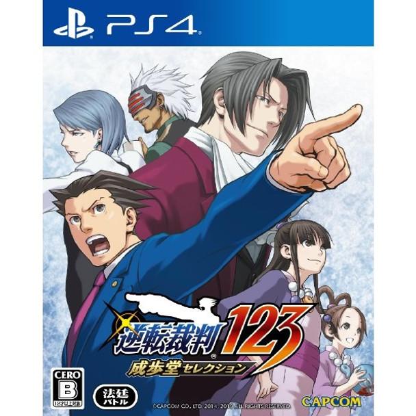 Phoenix Wright: Ace Attorney Trilogy [English Subtitles] - PlayStation 4