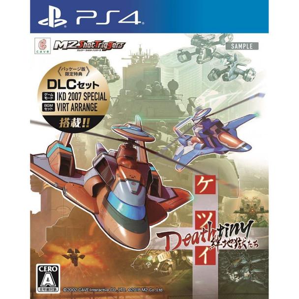 Ketsui Deathtiny: Kizuna Jigoku Tachi - (Japanese Region Free) - PlayStation 4