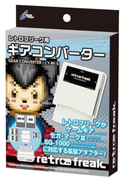 Retro Freak Gear Converter (for Game Gear / Sega Mark III /SG-1000 Game Soft)