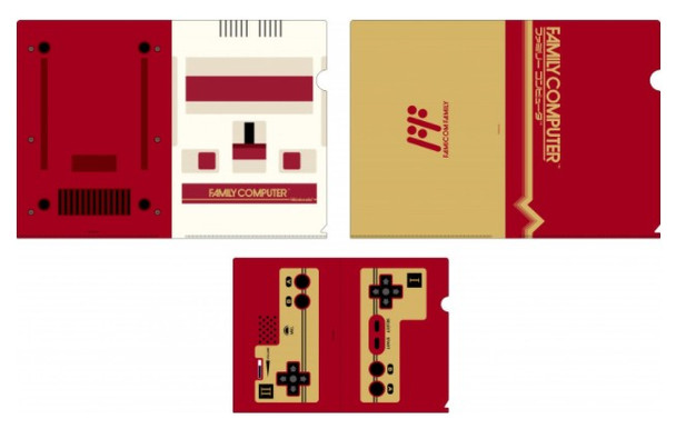 FAMILY COMPUTER (FAMICOM) Clear File (Set of 3)