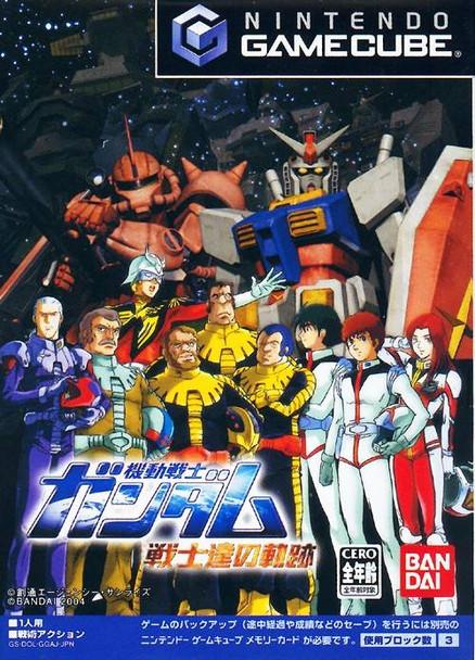 Mobile Suit Gundam: Senshitachi no Kiseki (japan)