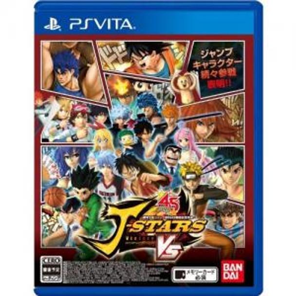 J-Stars Victory Vs PSVITA, PlayStation Vita, VideoGamesNewYork, VGNY