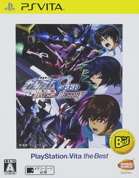Mobile Suit Gundam Seed Battle Destiny (Playstation Vita the Best)