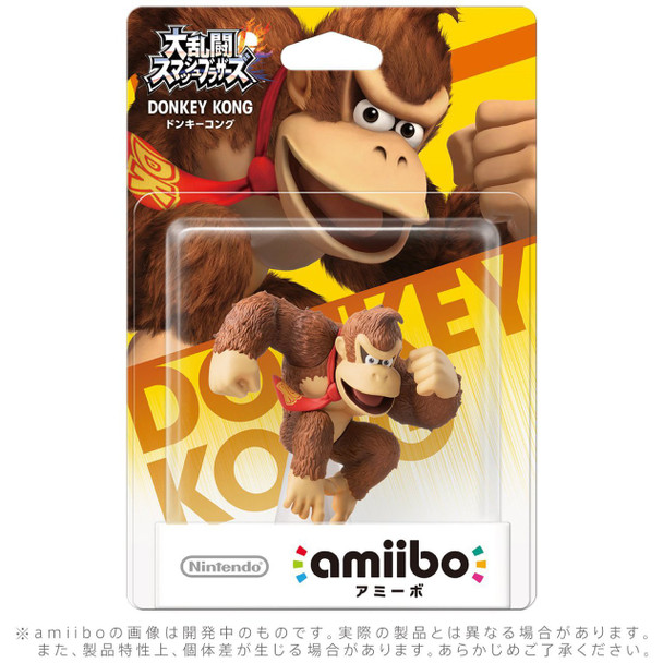 Donkey Kong Amiibo - Japan Import