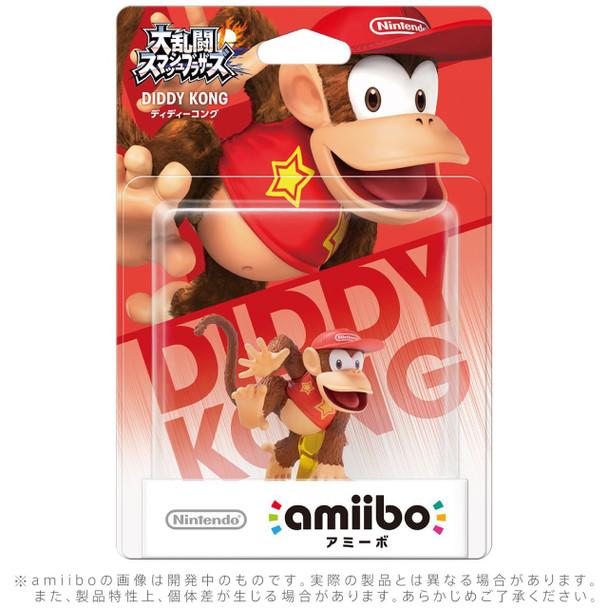 Diddy Kong Amiibo  - Japan Import