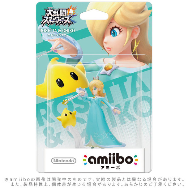 Rosalina & Luma Amiibo - Japan Import