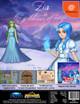 Zia and the Goddess of Magic (Sega Dreamcast)