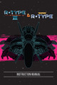 R-Type III & Super R-Type Collector's Edition
