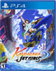 Kandagawa Jet Girls - Racing Hearts Edition [Day 1] (PlayStation 4)