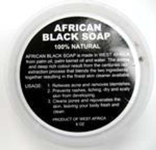African Black Soap 100% natural - 16 ounce