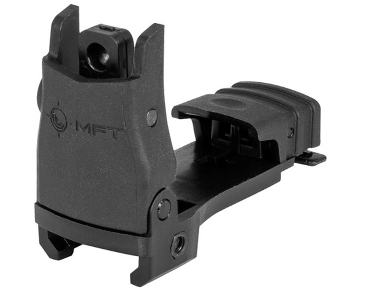 BACK UP POLYMER FLIP UP REAR SIGHT