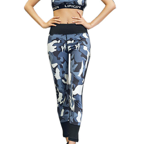 Beautiful Printing Sports Running Fitness Trousers Yoga Pants For Women, #06
