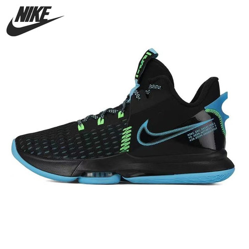 Original New Arrival NIKE LEBRON WITNESS V EP Men's Basketball Shoes Sneakers