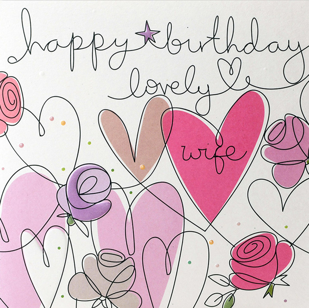 Lovely Wife Greeting Card   Belly Button Design