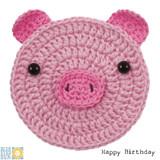 Noah the Pig Birthday Card Kids - Blue Eyed Sun