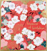 Happiest of Birthdays Kimono Greeting Card - Caroline Gardner