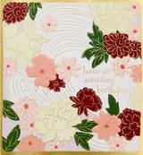 Have an Amazing Birthday Kimono Greeting Card - Caroline Gardner