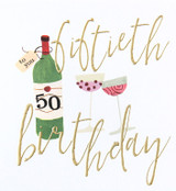 Fiftieth Birthday Card 50th - Caroline Gardner