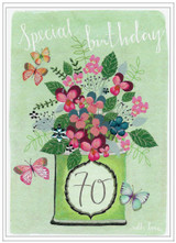 70th Birthday Card - Cinnamon Aitch