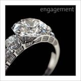 Diamond Ring Engagement Greeting Card - Icon Art