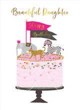 Beautiful Daughter Birthday Card - Real & Exciting Designs