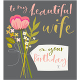Beautiful Wife Greeting Card - Think of Me