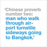 Chinese Proverb Funny Birthday Card | Icon Art