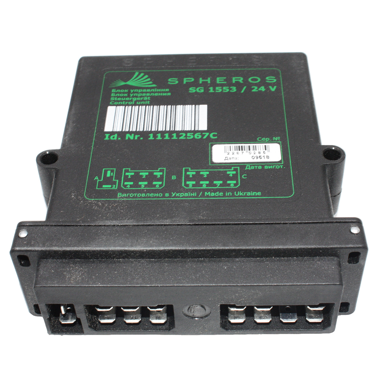 Webasto / Spheros DBW 30kW Control Unit SG 1553 24v on