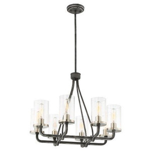 Nuvo 60-6128 Iron Black and Brushed Nickel 8 Light Ceiling Mount Fixture