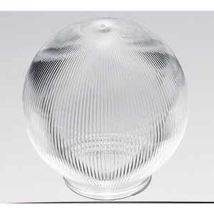 Nuvo Lighting 50-927 Clear Glass Prismatic Ball Globe