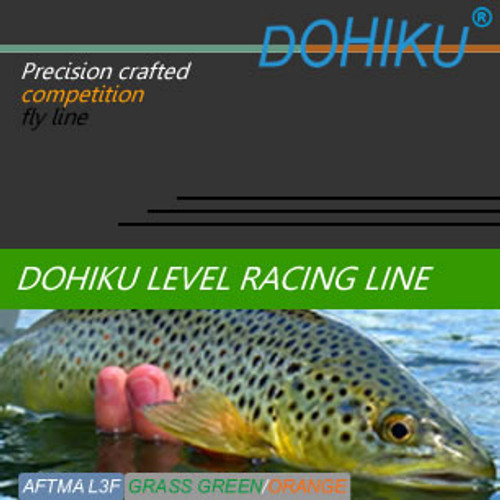 Dohiku Racing Line