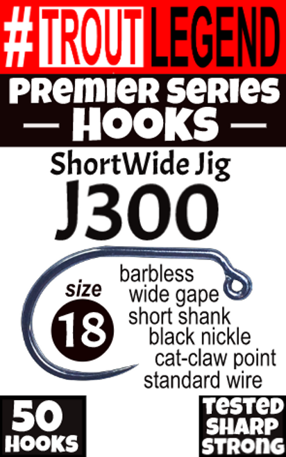 J300 ShortWide Jig Hook - Premier Series (50Packs)