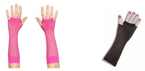 80's Fishnet Fingerless Gloves - One Pair