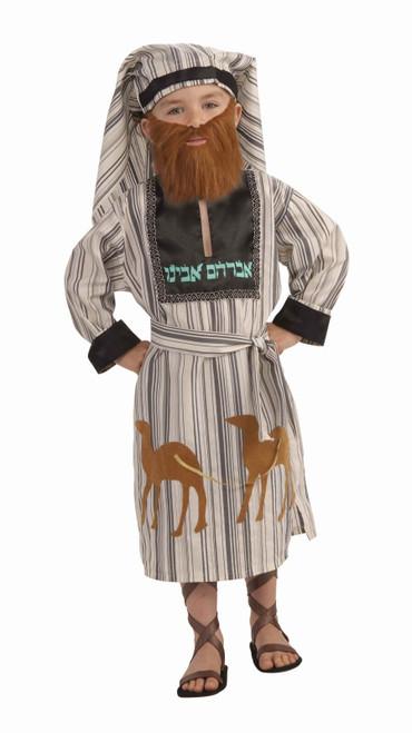 Jewish Religious Abraham Child Costume Boys Purim Holiday Robe Headpiece Kids Large