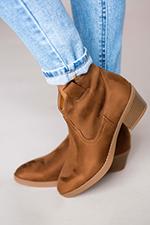 brown-suede-ankle-booties.jpg