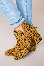 leopard-textured-booties.jpg