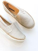 sand-woven-slip-on-sneakers.jpg