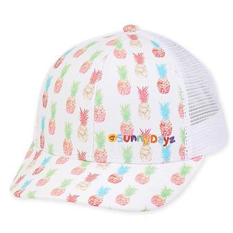 Sunny Dayz Kids