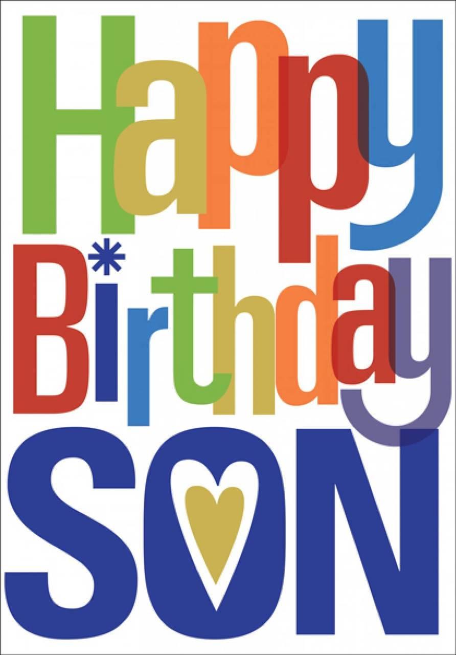 Birthday Card For Son.Son Birthday Card B9192