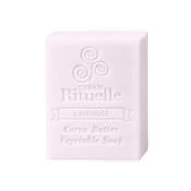 Organic Cocoa Butter Vegetable Soap - Lavender - Urban Rituelle