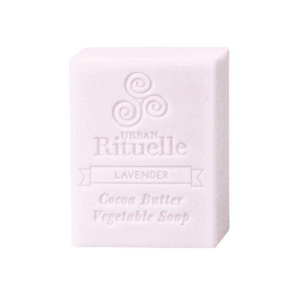 Organic Cocoa Butter Vegetable Soap - Lavender - Urban Rituelle