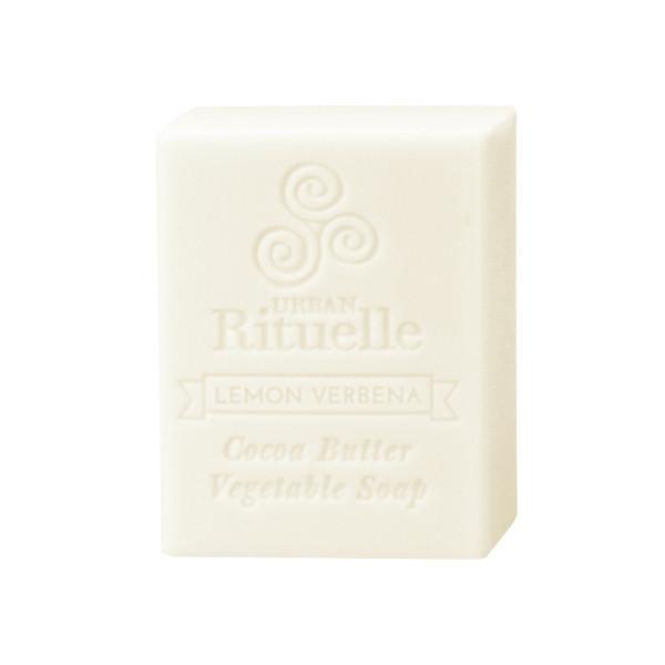 Organic Cocoa Butter Vegetable Soap - Lemon Verbena - Urban Rituelle