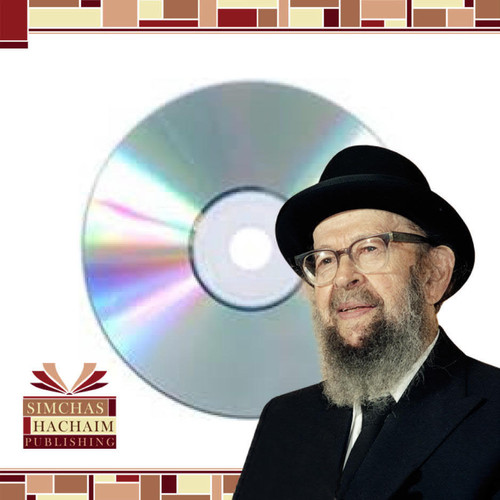 Know What to Answer: The Truth of the Torah (8 MP3 lectures)