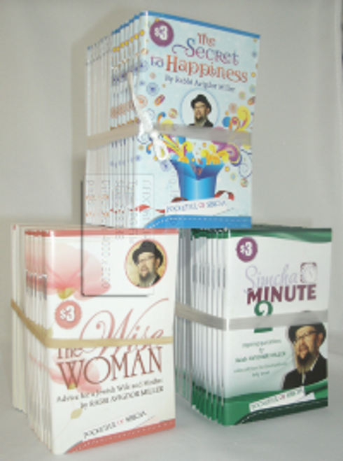 The Wise Woman (Pack of 15) — Purim Special