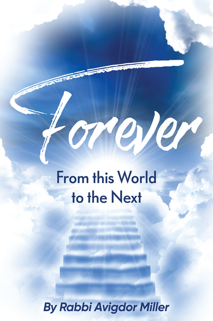 Forever: From this World to the Next (FREE e-book)
