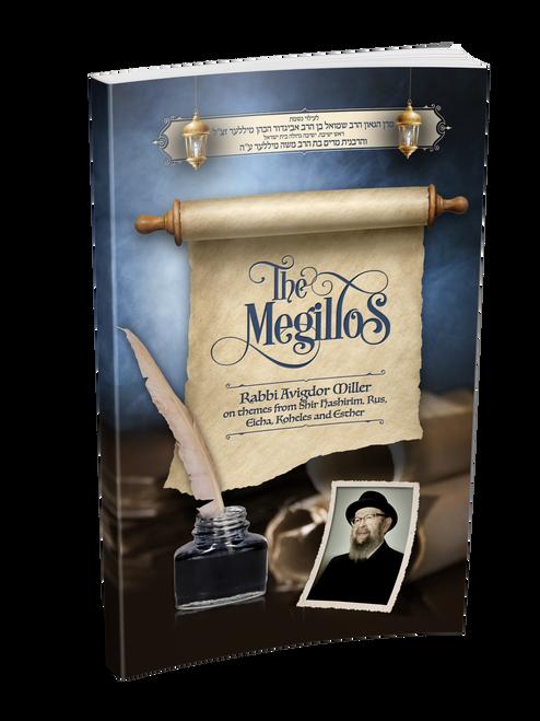 The Megillos